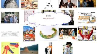 Урок 201 Слова на t(, 2013-02-19T18:25:26.000Z)
