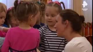 Дошкольная программа «Детский сад 2100»