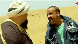 تخيل نفسك صحيت من النوم  لاقيت نفسك مع كفار قريش (أبو غلاسه أمك ) كوميديا اللمبي