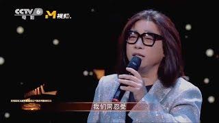 最好的时代电影音乐会——郭峰献唱《让世界充满爱》致敬人民教师