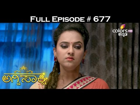 Agnisakshi - 5th July 2016 - ಅಗ್ನಿಸಾಕ್ಷಿ - Full Episode HD