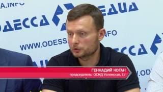 видео Злой Одессит вернулся!