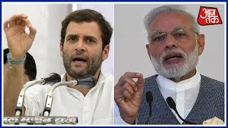 Rahul Gandhi Attacks Narendra Modi, Says PM Has Firebombed Poor People With Demonetisation