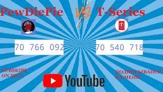 PEWDIEPIE VS T-SERIES LIVE🔴 СТРИМ ОТ DOCENT TV! 🔥