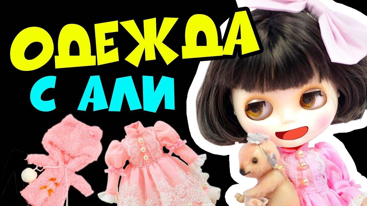 Гостевой обзор куклы Пуллип Хацунэ Мику - YouTube