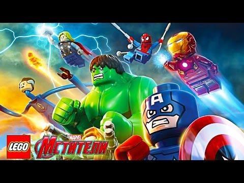 Новые мстители: Герои завтрашнего дня - смотреть онлайн