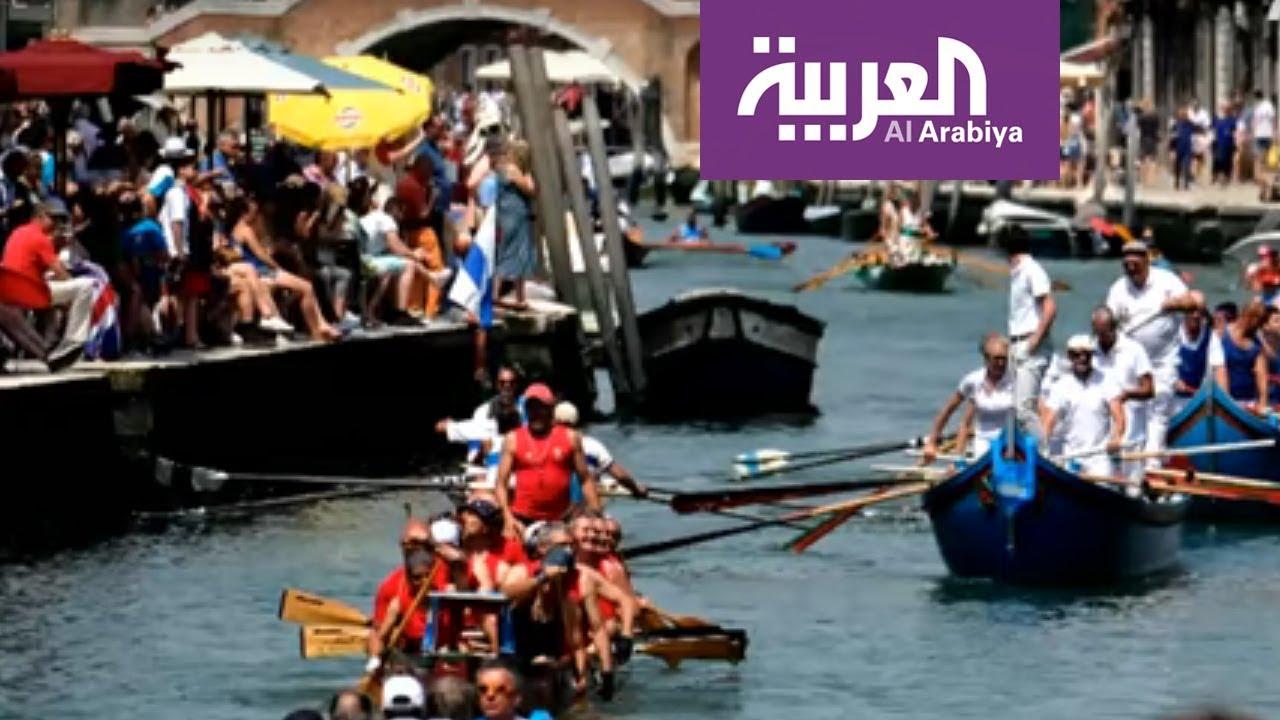 صباح العربية |  مدينة العشاق البندقية في خطر
