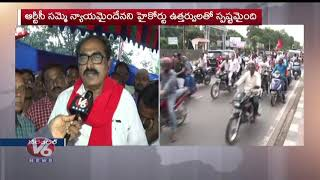 Face To Face With CPM  Leader Tammineni Veerabhadram Over RTC Strike  Telugu News