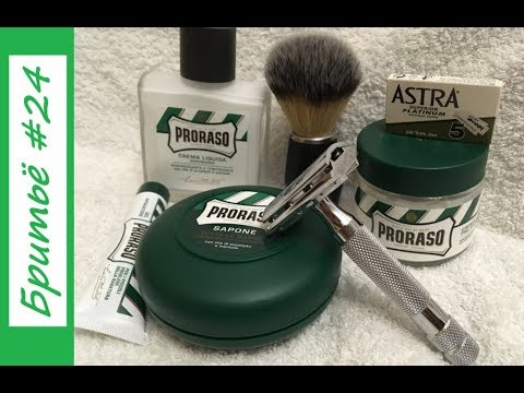 💈 Just a Hobby Бритьё №24 Proraso, Rockwell 6C, Astra business trip shaving