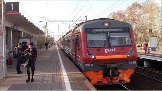 ЭД4М-0469, платформа Дегунино