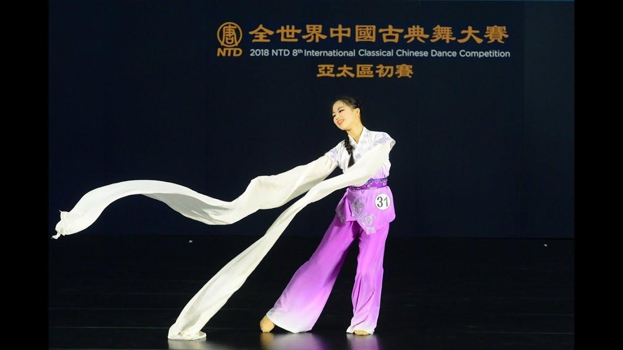 學中國古典舞 「假小子」變端莊淑女 - YouTube