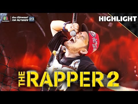 FRANKIE | Audition | THE RAPPER 2