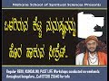 How to remove negative thoughts..(Kannada)