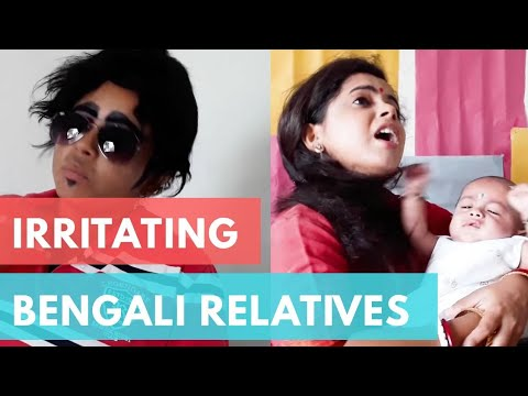 বাঙালি আত্মীয় | Types of Bengali Relatives | New Bangla funny video