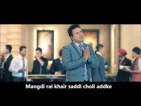 movie song lyrics