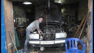 Первый Запуск W124.