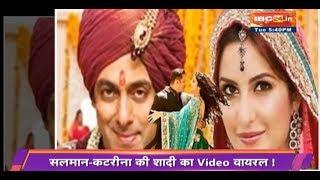 Salman Khan And Katrina Kaif Get Married | Watch VIDEO | Cinemagiri