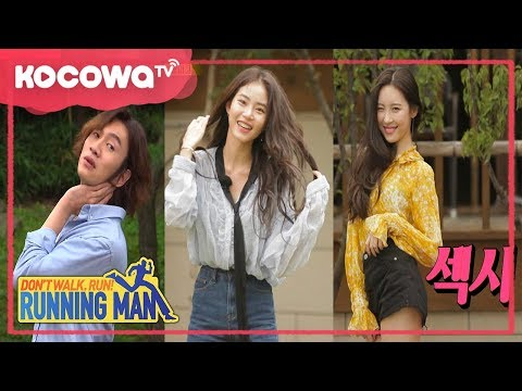RunningMan] Ep 367_0910_How to Pose for Pictures - YouTube