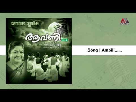 Ambili | Aavani (Vol-2)