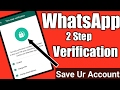 [Hindi]How to enable WhatsApp 2 step verification 🤔