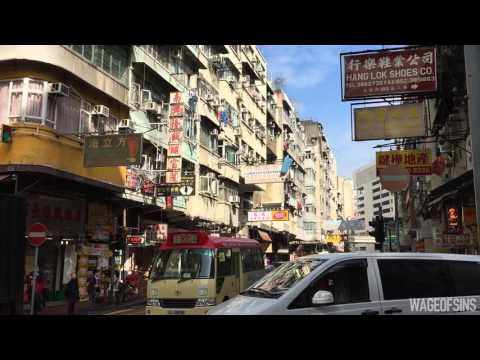 Hong Kong, Kowloon. December 2015