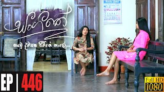Sangeethe | Episode 446 05th January 2021 Thumbnail