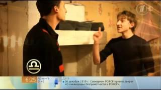 Гороскоп на 26 декабря 2013 года (Первый канал)