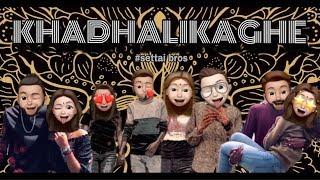 SettaiBros - Kadhalikaghe (Official Music Video)   GOLDEN TAMIZHAN PRODUCTION