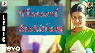 Subramaniapuram Theneeril Snehitham Tamil Lyric | Jai, Sasi Kumar | James Vasanthan