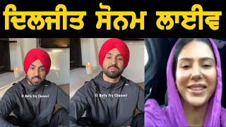 Diljit Dosanjh Sonam Bajwa Live On Instagram | Haunsla Rakh | Bolly Fry
