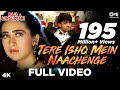 Download Tere Ishq Mein Naachenge - Raja Hindustani | Aamir Khan & Karisma Kapoor | Kumar Sanu MP3 song and Music Video