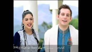 Top Pakistani Songs Of 2010 - Part 1 of 2 - HD