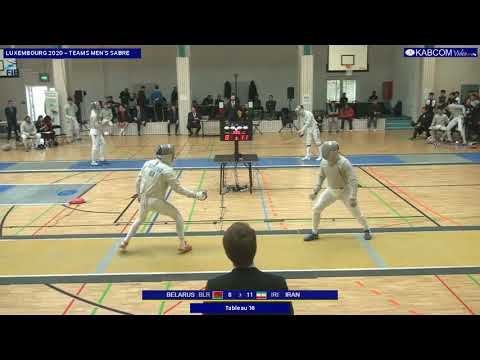 LUXEMBOURG 2020 SMT T16 IRAN IRI vs BIELORUSSIE BLR