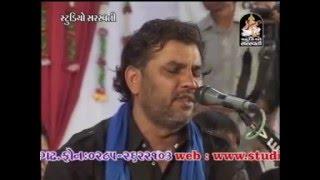 Kirtidan Gadhvi Gujarati Dayro - Mogal Chedta Kado Naag - 1 | Bhaguda Live Programme |
