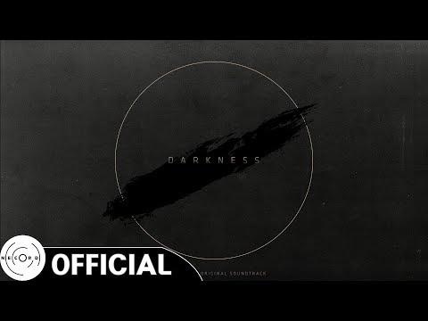 하현우 (국카스텐) - DARKNESS [메이플스토리/MapleStory OST]
