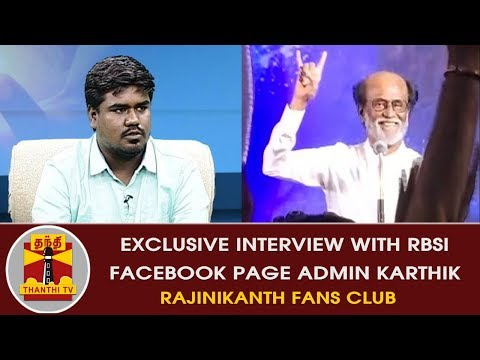 Exclusive Interview with RBSI Facebook Page Admin Karthik | Rajinikanth Fan Club