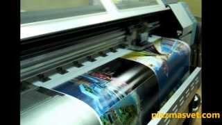 Интерьерная широкоформатная печать(, 2013-11-28T11:02:27.000Z)
