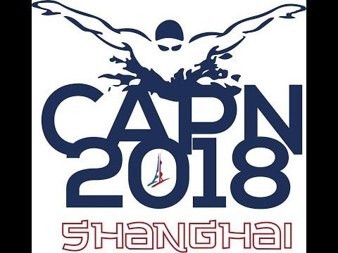Championnat Asie-Pacifique de Natation 2018 au Lycée Français de Shanghai