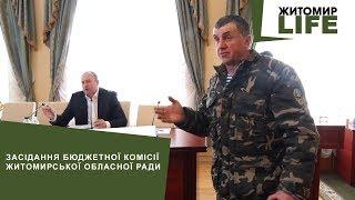 Чуднівчани просять допомогти відремонтувати дорогу, яка носить ім'я героя АТО Івана Рудніцького