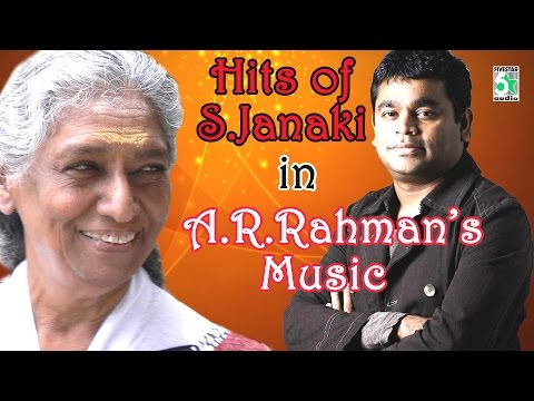 S.janaki Super Hit Famous Songs | A.R.Rahman | Mudhalvane | Arjun