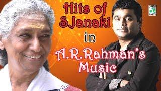 S.janaki Super Hit Famous Songs   A.R.Rahman   Mudhalvane   Arjun