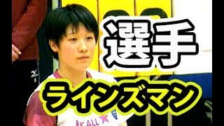 石川祐希選手の妹!石川真佑さん登場!春高バレーオールスター選手たち...