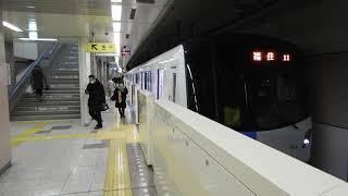 【この駅も環状通上にある】 札幌市営地下鉄東豊線9000形914編成 美園駅発車