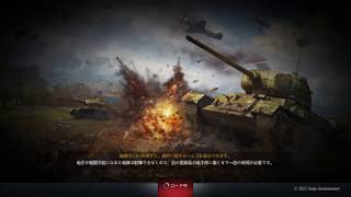 【War Thunder】HDD整理してたら出てきた