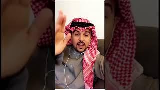 مشروعية الإضراب للمعتقلين. د.علي السند