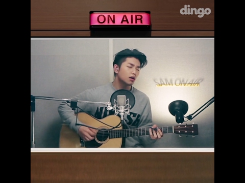 샘김 Sam Kim - Shape Of You (Ed Sheeran Cover) [SAM ON AIR] LIVE