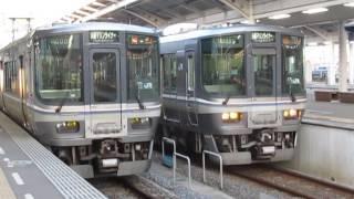 瀬戸大橋線223系5000番台+5000系快速マリンライナー52号岡山行高松駅発車※発車ベルあり