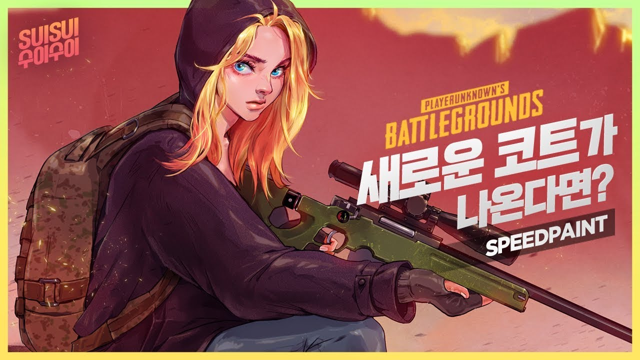 Battlegrounds Metal Bgm 1080p Youtube: Gambar Pubg Wallpaper Engine