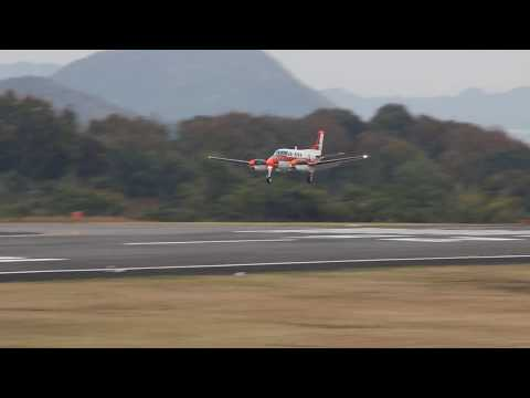 6833 [Japan Maritime Self Defense Force] Beechcraft TC90 Kingair Short APP to TGL 1st RWY26 RJOT