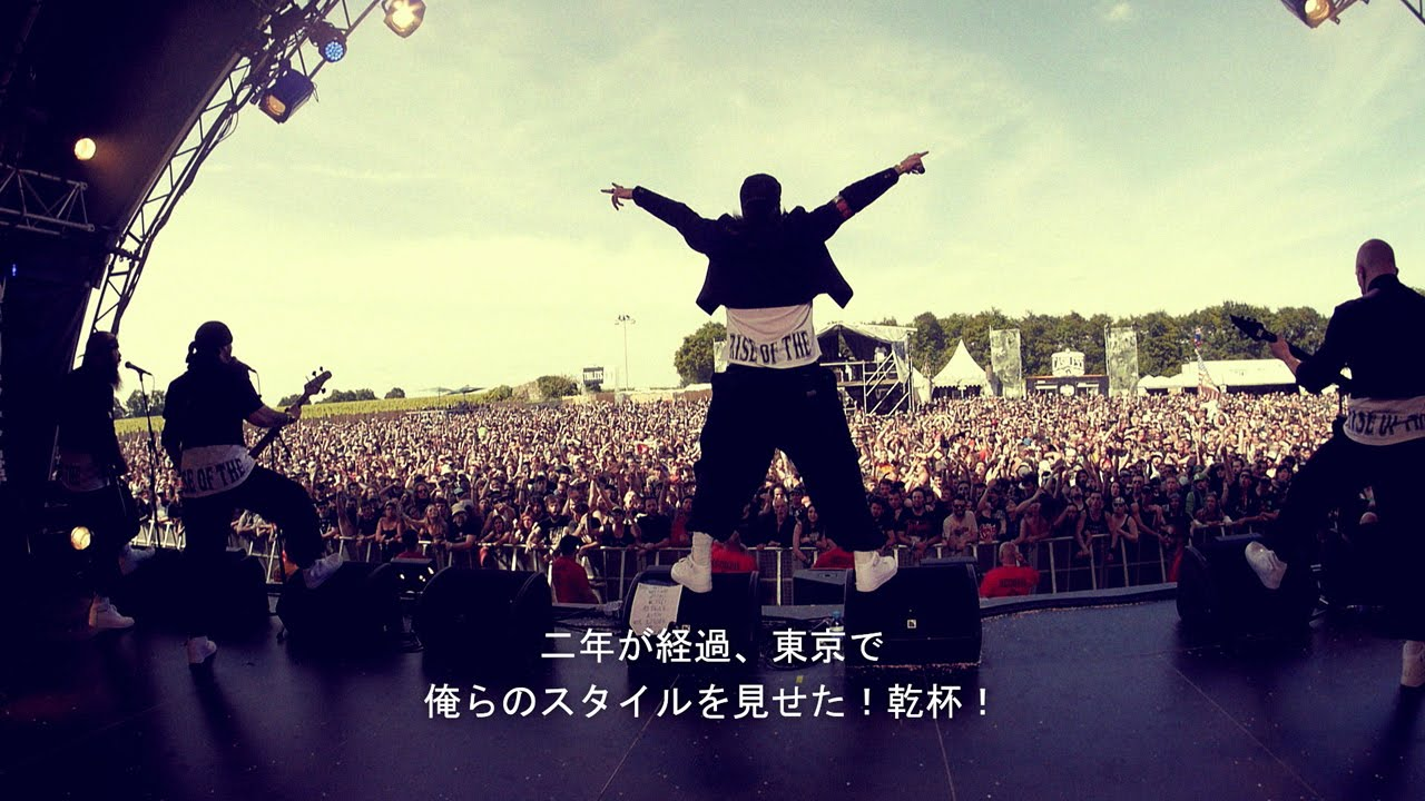 north star concert Get the rise of the northstar setlist of the concert at val de moine, clisson, france on june 23, 2018 and other rise of the northstar setlists for free on setlistfm.